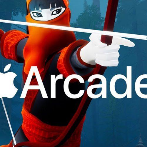 سرویس بازی شرکت اپل