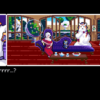 2064Read Only Memories - DRM_Free