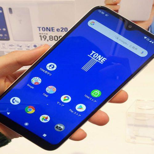 گوشی با هوش مصنوعی- Tone e20