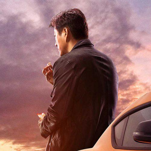 کارگردان Fast & Furious 9