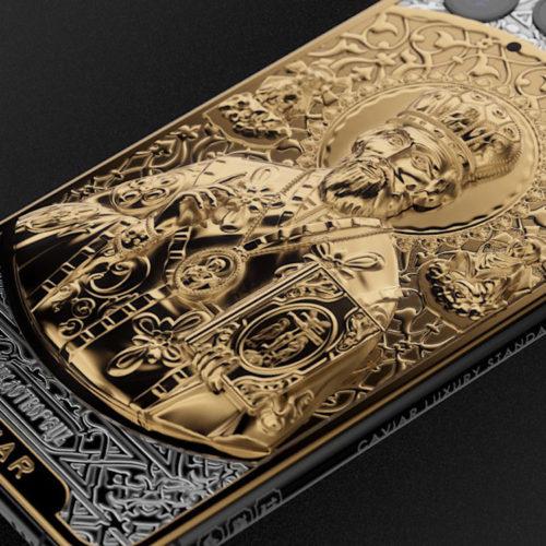 آیفون 11 پرو مکس کاویر طلا و نقره