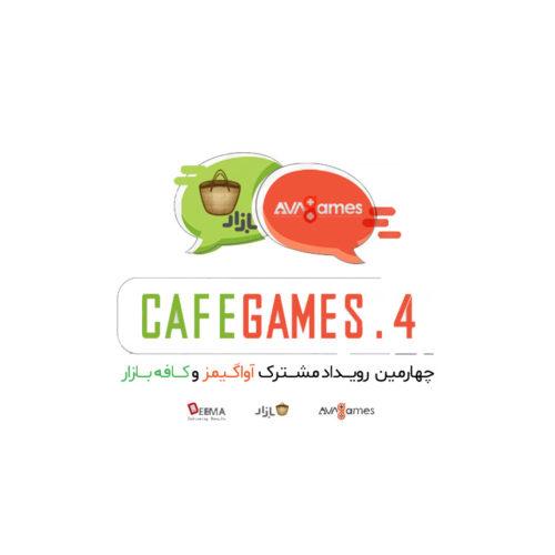 رویداد کافه گیمز 4