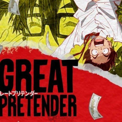 انیمه Great Pretender