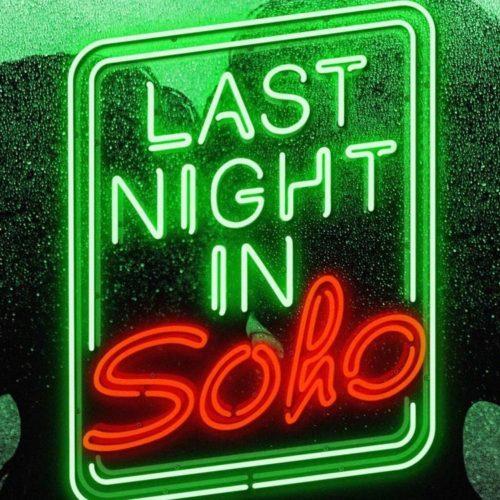 اکران فیلم Last Night in Soho