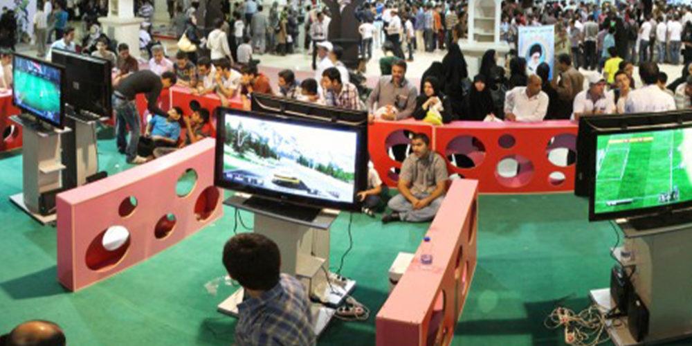 نمایشگاه بینالمللی بازی و سرگرمی