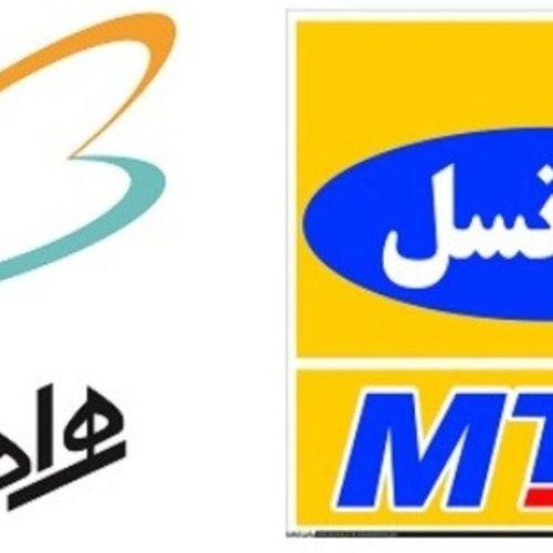 افزایش قیمت اینترنت همراه اول و ایرانسل