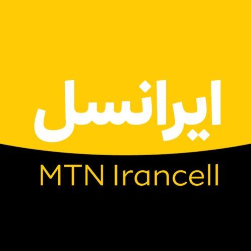 ایرانسل و MTN