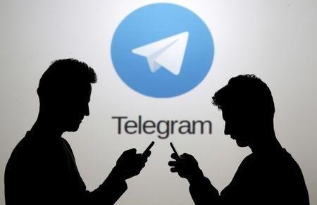 کاربران تلگرام