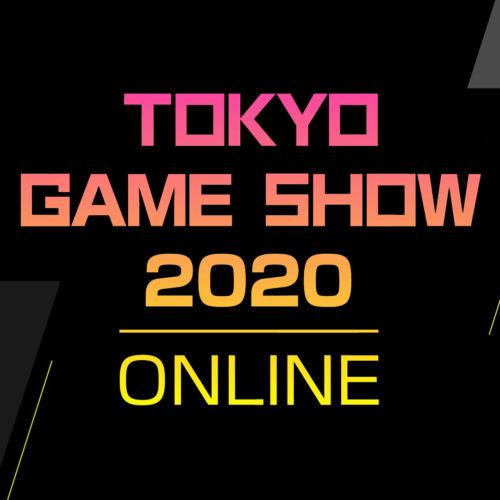 نمایش باندای نامکو در TGS 2020