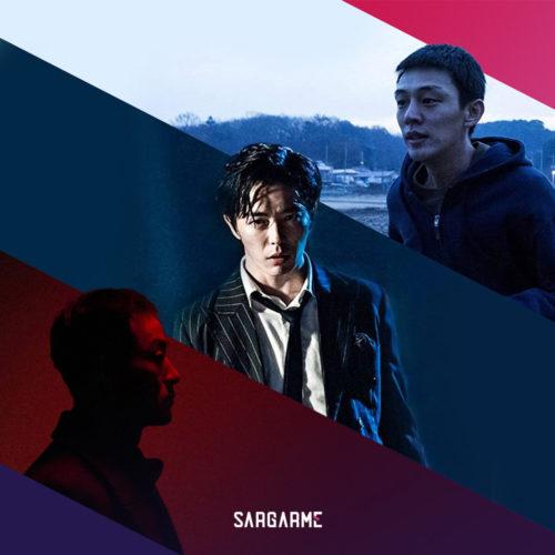 ۱۰ فیلم برتر ترسناک کرهای در نتفلیکس