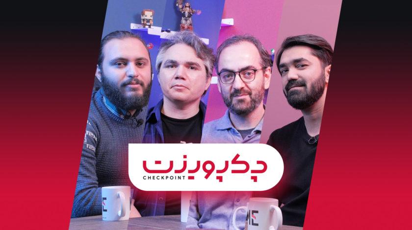 صنعت بازیسازی در ایران