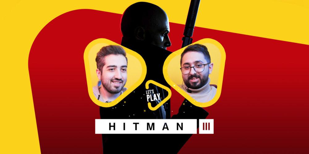 لتس پلی Hitman 3