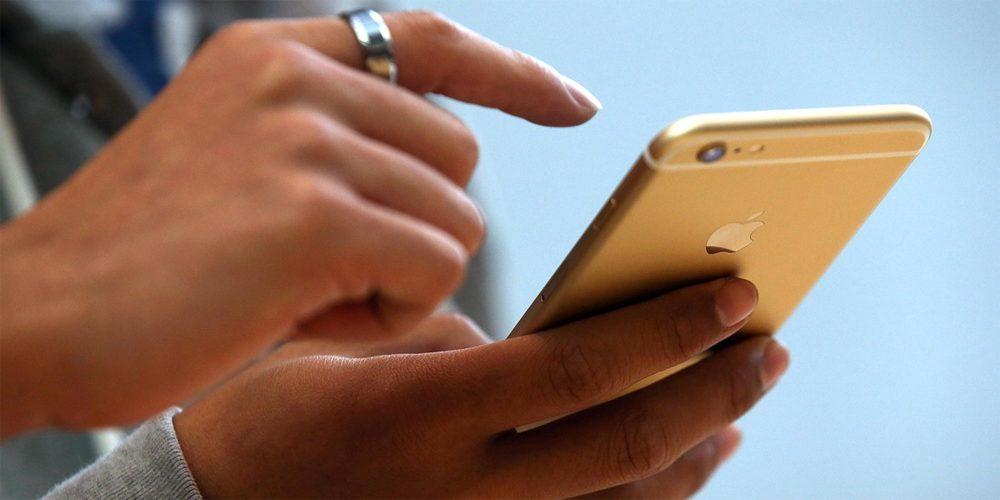 مخفی کردن اطلاعات روی گوشی