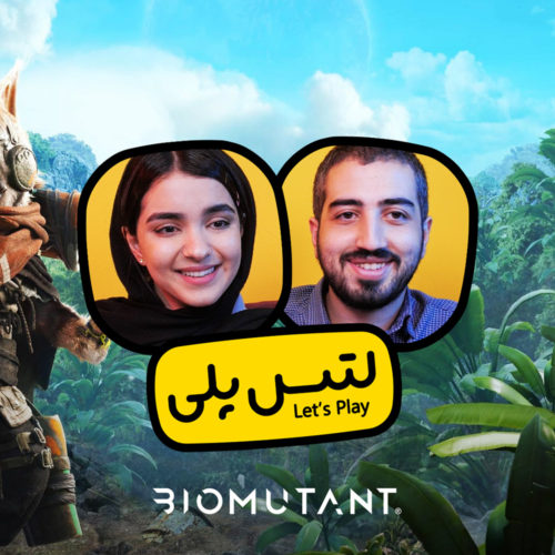 لتس پلی بازی Biomutant