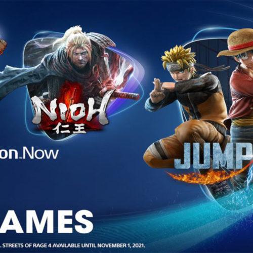 بازیهای ماه مه PS Now