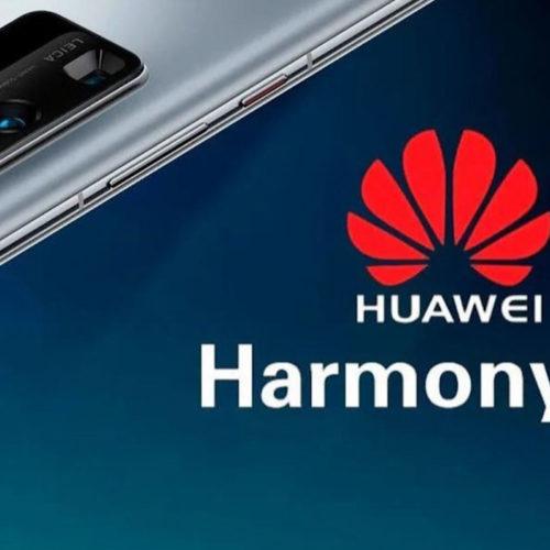 سیستم عامل هارمونی HarmonyOS