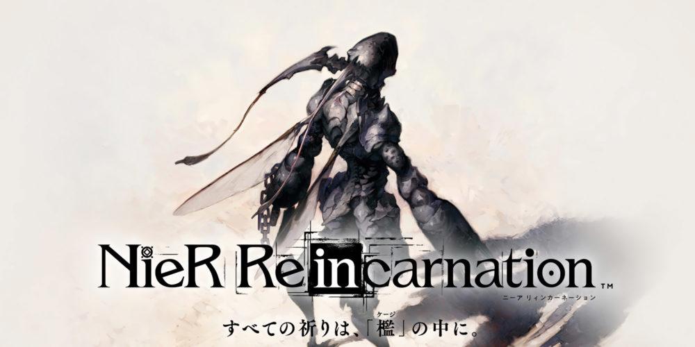 بازی Nier Reincarnation