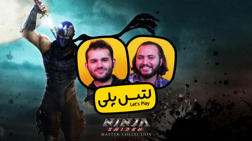 لتس پلی Ninja Gaiden Master Collection