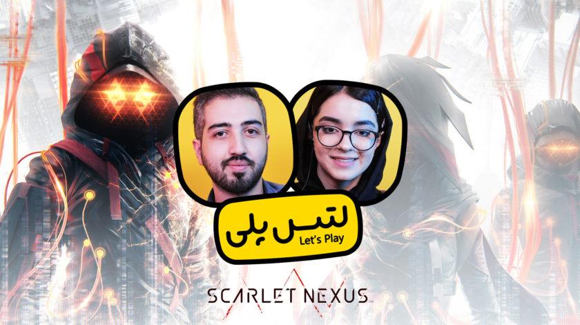 لتس پلی بازی Scarlet Nexus