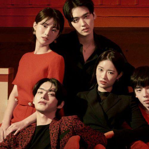 سریال کرهای The Sweet Blood_خون شیرین