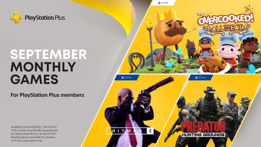 بازیهای رایگان پلی استیشن پلاس در ماه سپتامبر