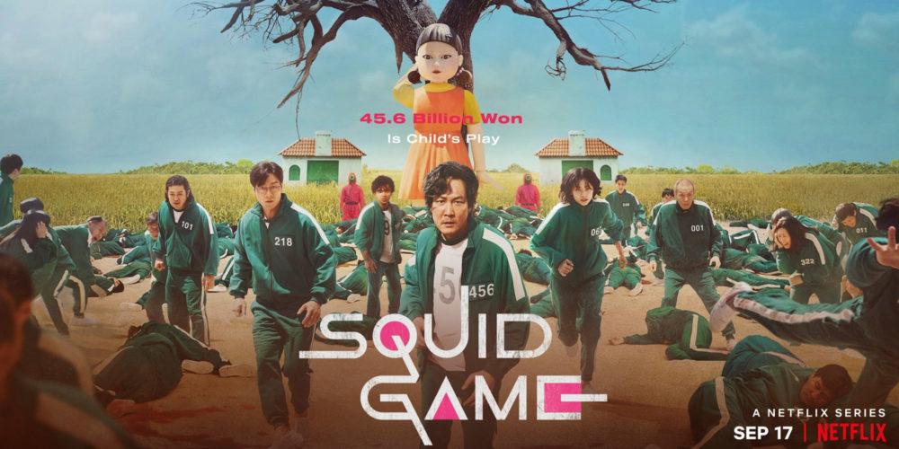 عملکرد سریال Squid Game