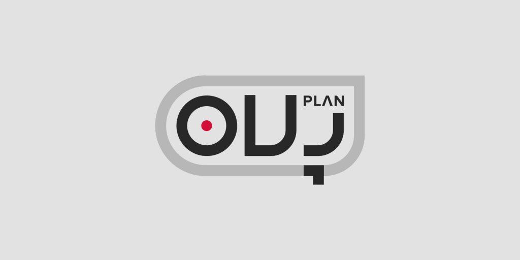 پلان - سرگرمی تی وی | Plan - ME TV